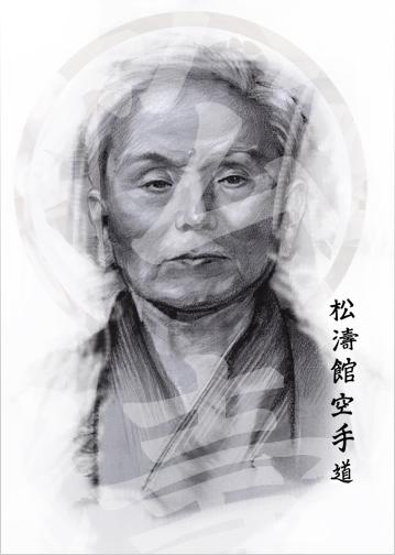 Гичин Фунакоши - създател на шотокан карате-до